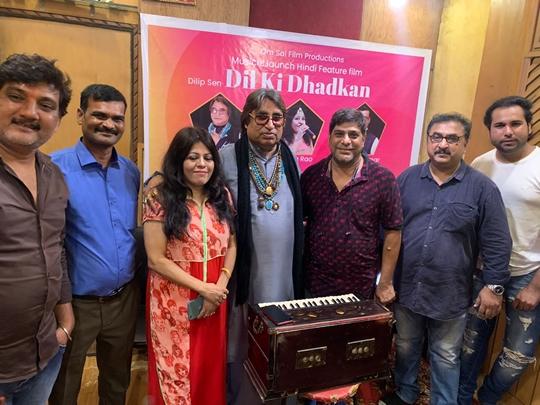 Dilip Sen Composed Four Songs For Sanjay Kumar's DIL KI DHADKAN