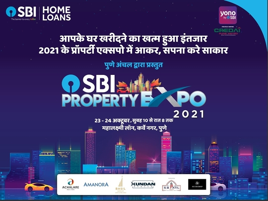 SBI Home Loans To Hold Pune's Biggest Property Expo At Mahalaxmi Lawns, Karve Nagar On 23rd & 24th 2021